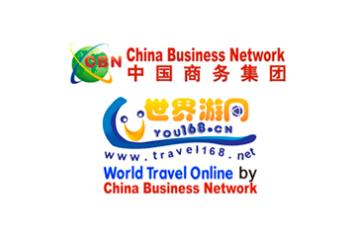 logo China business