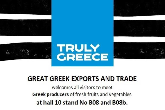 Visite a los productores griegos de frutas y hortalizas en Fruit Attraction