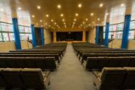 south auditorium